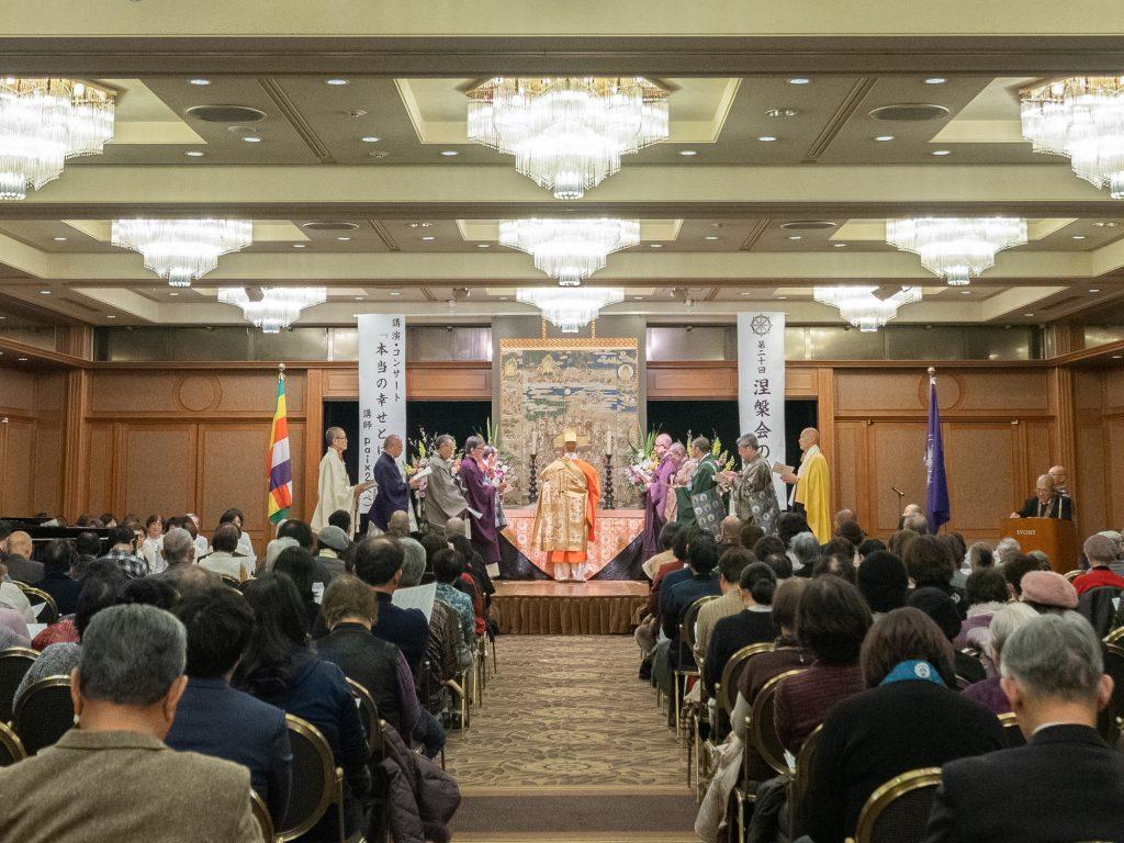 第20回涅槃会の集い