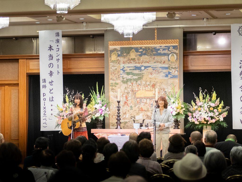 Paix2(ぺぺ)講演・コンサート