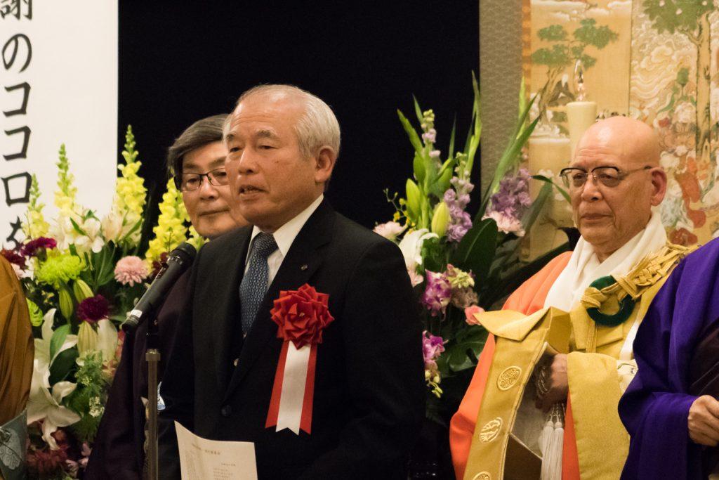 来賓:豊中市長の祝辞