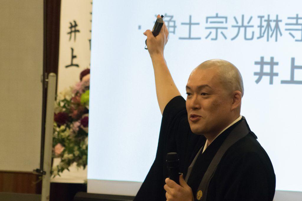 井上広法師の講演